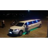 Festa de aniversário em limousine valor acessível na Cidade Júlia